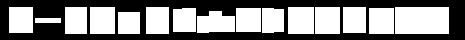 文字が白抜きになる | オートキャド(AutoCAD)質問と回答集